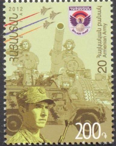 Армения армия танк