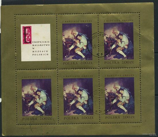 Польша Блок искусство 1968г