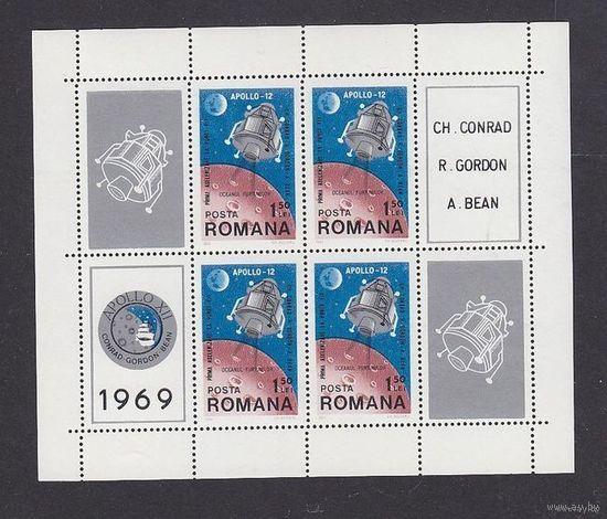 РУМЫНИЯ 1969 блок  APOLLO 12
