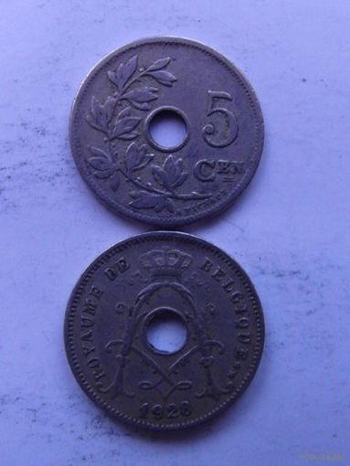 Бельгия. 5 сентимос 1928г. распродажа