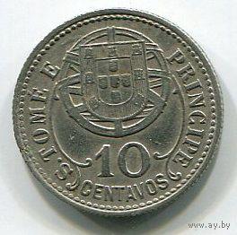 САН ТОМЕ И ПРИНСИПИ - 10 СЕНТАВО 1929 !!!