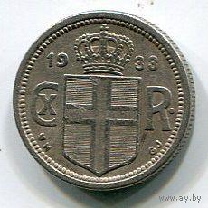 ИСЛАНДИЯ - 25 ЭРЕ 1933