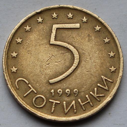5 стотинок 1999 Болгария