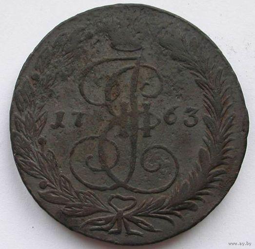 050 5 копеек 1763 года.