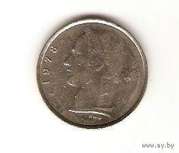 Бельгия 5 франков 1950г.  распродажа