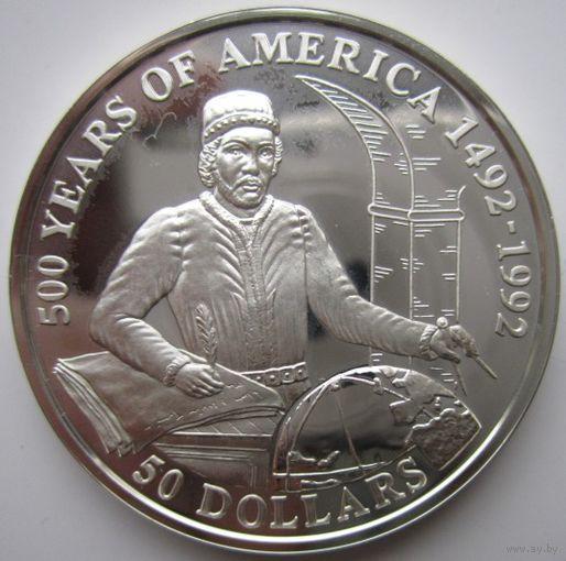 Острова Кука. 50 долларов 1993. Серебро. Пруф. 146