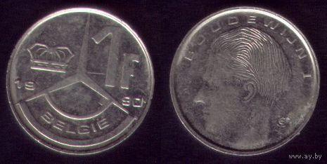 1 Франк 1990 год Бельгия