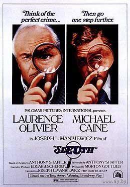 Игра навылет (Лоуренс Оливье, 1972)