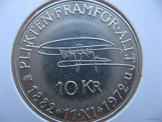 Швеция 10 крон 1972 г. 90 лет со дня рождения Густава VI Адольфа. (юбилейная) серебро