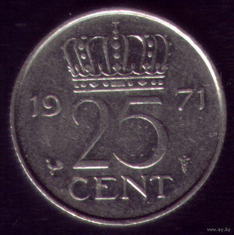25 центов 1971 год Нидерланды
