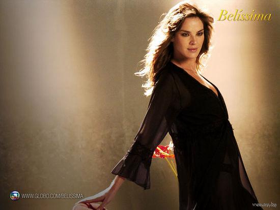 Белиссима / Belissima. Весь сериал (180 серий) (Бразилия, 2005) Скриншоты внутри