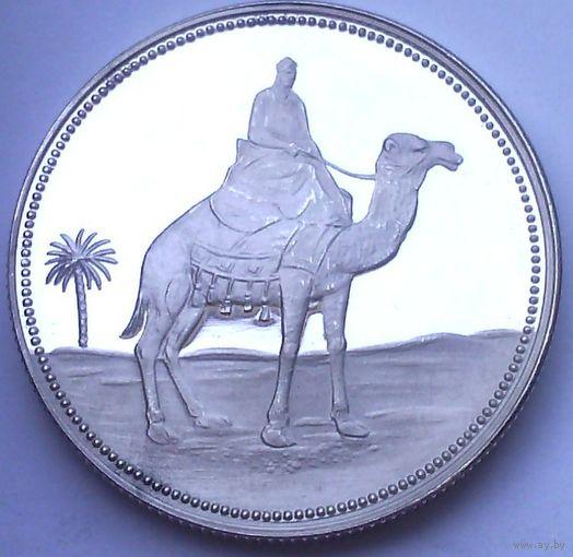 ЙЕМЕН 1 риал 1969 год (серебро) PROOF