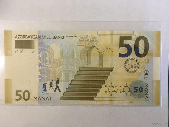 Азербайджан 50 манат 2005 год АНЦ