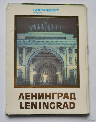 """Набор почтовых карточек """"Ленинград"""" (16 штук)"""