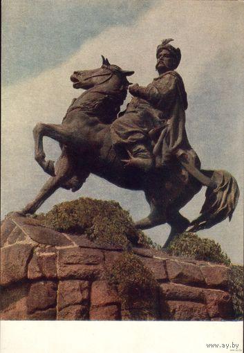 Киев Памятник Хмельницкому 1954 год