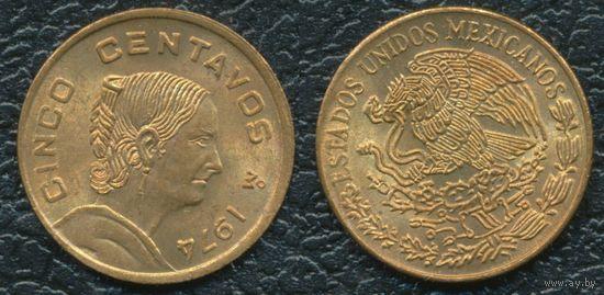 5 сентаво 1974 года. Мексика