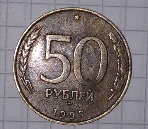 если фальшивая монета не могнитится целях