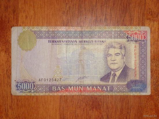 5000 манат 1999 г. (бонус при покупке моего лота от 5 рублей)