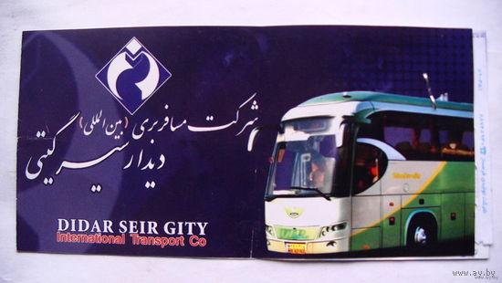 Билет на автобус в Иран.  распродажа