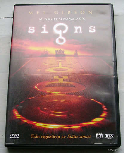Знаки (Signs) DVD9