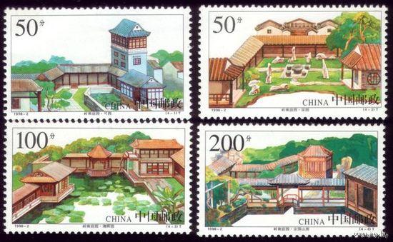 4 марки 1998 год Китай Провинция