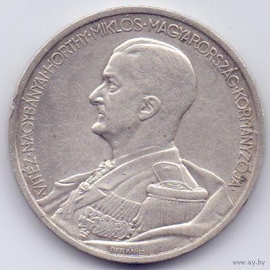 Венгрия, 5 пенго 1939 года.