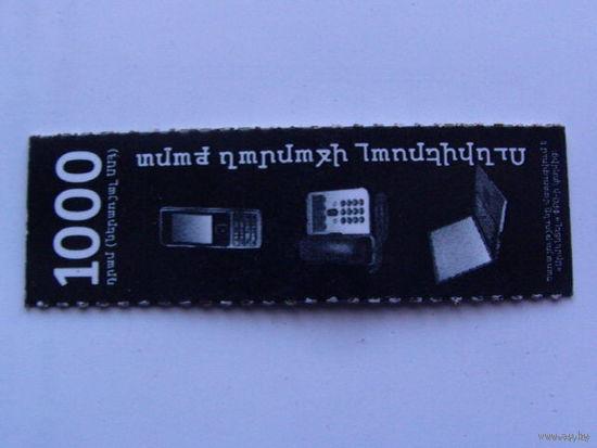 """Армения лотерея """"Beeline"""" жолтая + 3 чёрные. распродажа"""