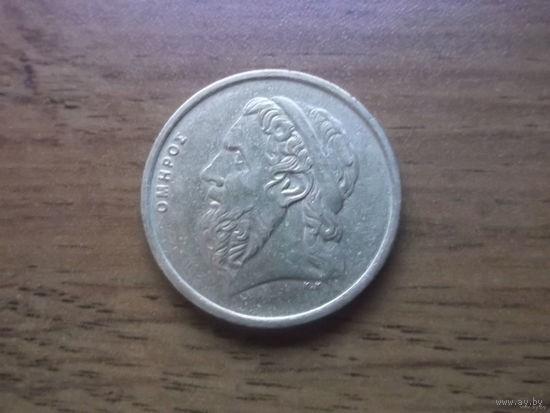 Греция 50 драхм 1988_1