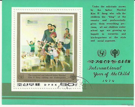 Международный год ребенка. КНДР 1979 г. (Корея) Серия + блок_1