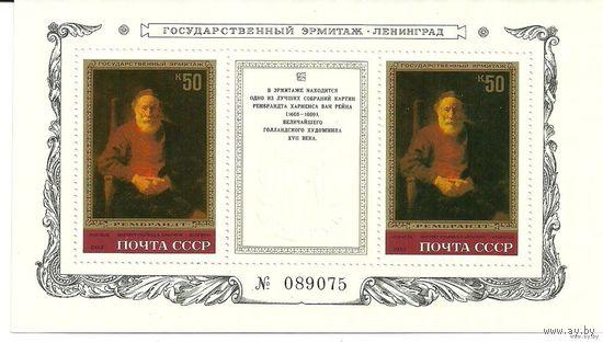 Шедевры эрмитажа. Рембрандт. Блок негаш. 1983 живопись, искусство СССР