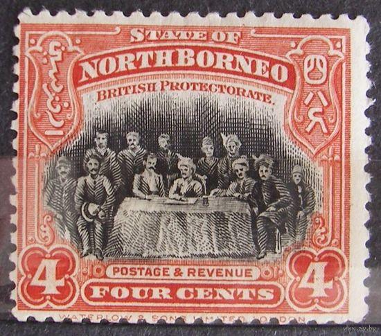 Британские колонии. Северное Борнео. Лот 4