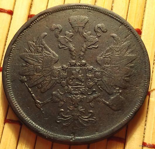 2 копейки 1863 ЕМ, горшковая, стар с 1 рубля, без МПЦ