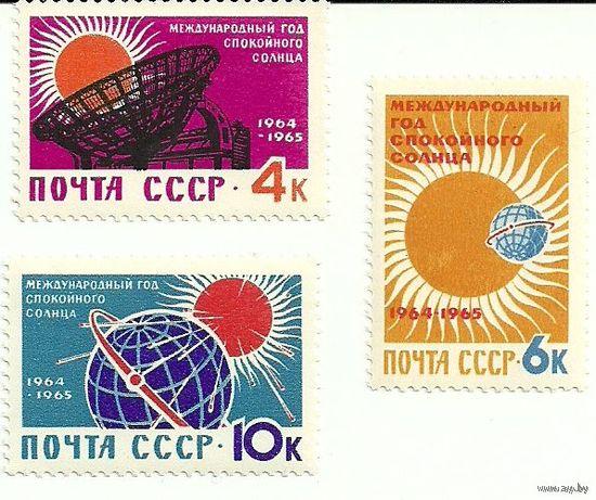 Международный год спокойного солнца. Серия 3 марки негаш. 1964 космос СССР