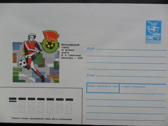Футбол Гранаткин