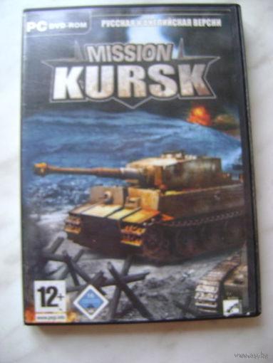 """Blitzkrieg: Mission Kursk"" DVD"