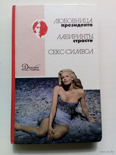seks-hudozhestvennaya-literatura