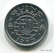 ГВИНЕЯ БИСАУ - 10 СЕНТАВО 1973