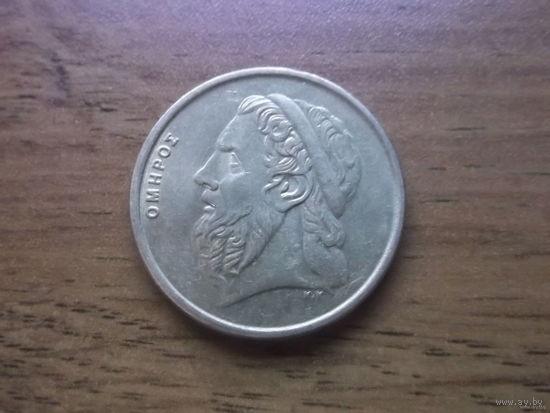 Греция 50 драхм 1990_1