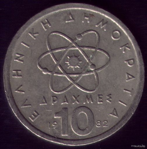 10 Драхм 1982 год Греция