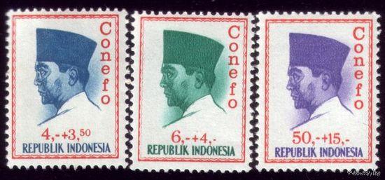 3 марки 1965 год Индонезия