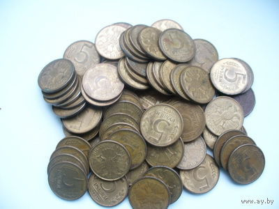 5 рублей - 73 штуки