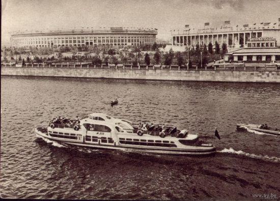 Москва 1962 год Вид на Лужники