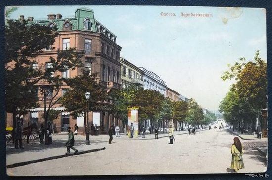 Могилев Луполово Одесса 1924 г