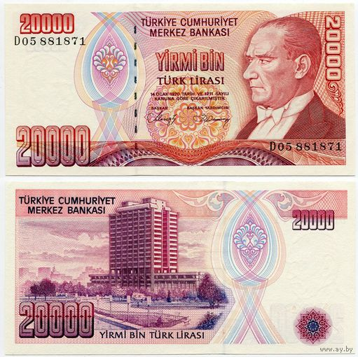 Турция. 20 000 лир (образца 1988 года, P201, UNC)