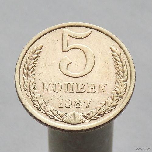 5 копеек 1987