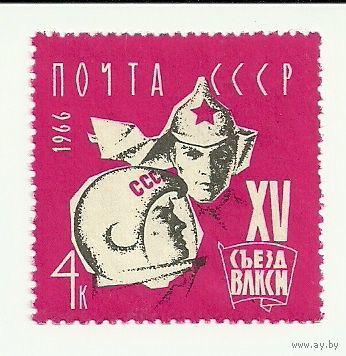 15 съезд ВЛКСМ (космонавт в скафандре). 1966 негаш. космос СССР