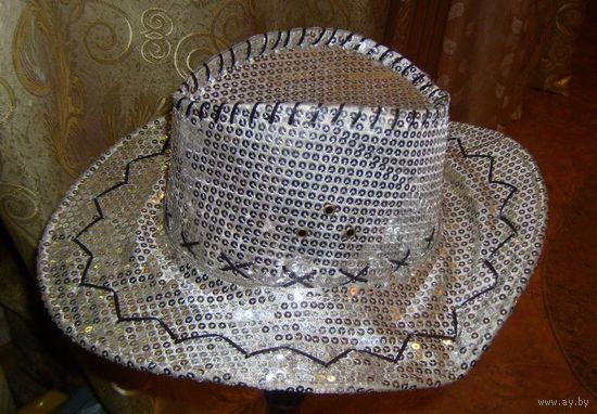 Шляпа для праздника.