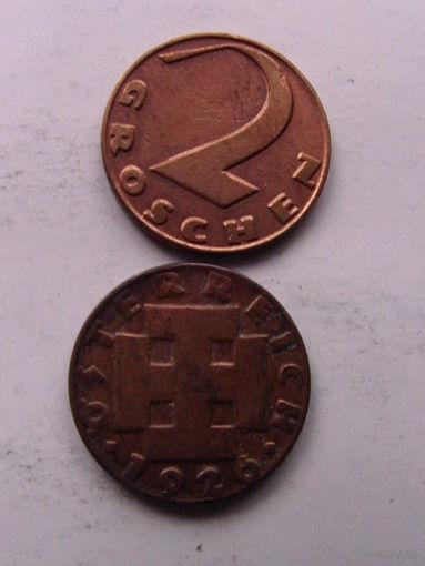 Австрия 2 гроша 1926г  распродажа
