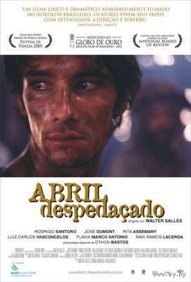 Последнее солнце / Abril Despedacado / Behind the sun (Уолтер Саллес / Walter Salles)  DVD5
