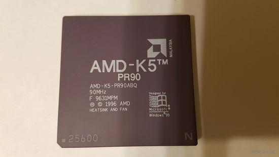 Процессор-20